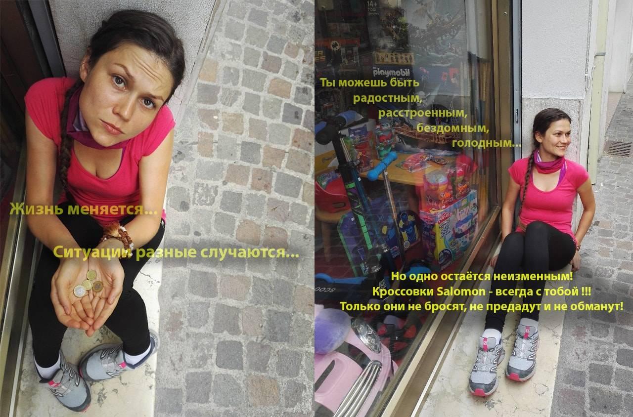 photokonkurs_salshop